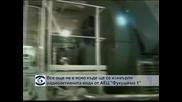 """Все още не е ясно къде ще се изхвърля нерадиоактивната вода от АЕЦ """"Фукушима-1"""""""