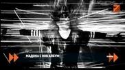 Мадона с албум - репортаж Tv7