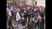 Протестиращи полицаи поискаха оставката на португалския премиер