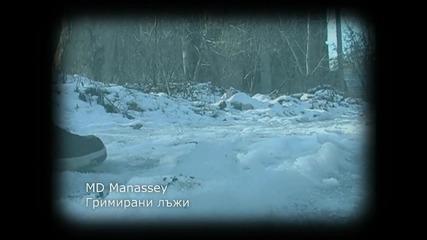 Md Manassey - Grimirani Luji