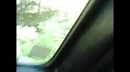 Малко Каране - Off Road