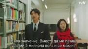 Goblin / Гоблин E01 2/2 бг превод