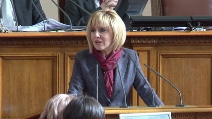 Манолова: Липсва прозрачност и отговорност около случващото се в КТБ