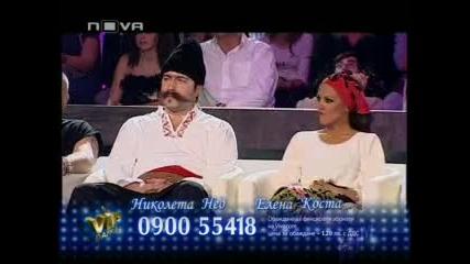 Фънки защитава отбора на Нед и Николета - Vip Dance