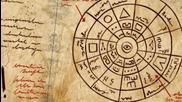 Разгадаване на Тайните на Гравити Фолс 4: Промо