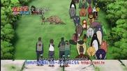 Naruto Shippuden 254 - Preview Високо Качество.