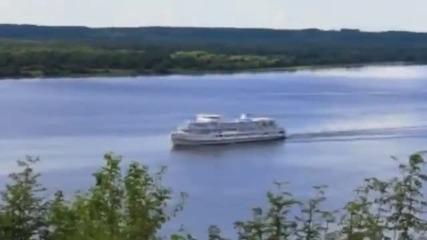 Течет Река Волга !