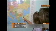 Феномен - 2г дете Смая репортерка със Знанията си по География
