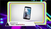 Smartbox: Samsung, Nexus 6