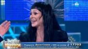 "Деси Слава като Cher - ""Believe"" | Като две капки вода"