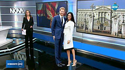 Принц Хари и Меган Маркъл очакват първото си дете