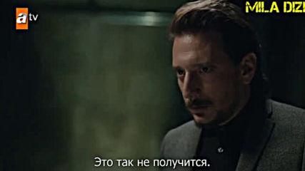 Никой не знае еп.21 Руски суб.