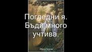 Румен Марков - Старата И