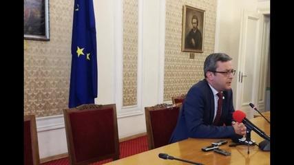 ГЕРБ настоява за оставката на шефа на НСО
