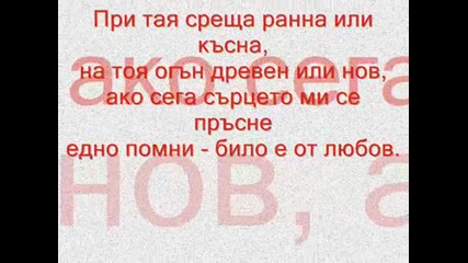 Ани И Борко-24.07.2012г._0001