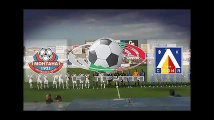 Левски с три от три срещу Монтана, Де Карвальо 0-1 / Мюлдер 0-2