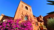 """Зашеметяващата архитектура на Мароко (""""Без багаж"""" еп.161 трейлър)."""