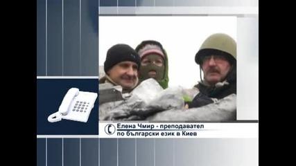 Изходът в Украйна е само в преговорите, коментира преподавателят Елена Чмир