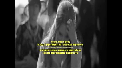 2012 Йоргос Мазонакис - Отново липсва господ