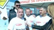 """Първо място за отбора на Аурубис България от състезанието """"Мисия Безопасност"""""""