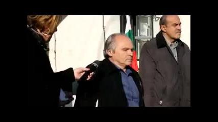 93 години от Ньойския диктат, Босилеград, 27.11.2012 г