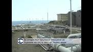 За втори път тръгнаха конкурси за търсене на газ в част от Черно море