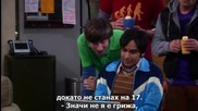 The Big Bang Theory / Теория за големия взрив S02 E23