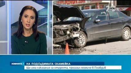 Грък отива на съд заради катастрофа в Пловдив - Новините на Нова