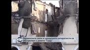 """Украинските сили и сепаратистите се обстрелват с ракети """"Град"""""""