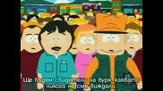 South Park - Smug Alert [bg Subs]