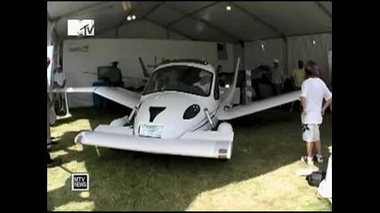 Летящият автомобил на бъдещето за $194 000