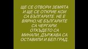 ! Пророчицата Ванга За България !