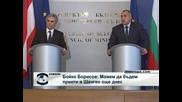 Борисов: Готови сме да ни приемат в Шенген още днес