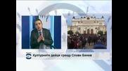 """""""Екипнюз"""" публикува Индекса на политическата стабилност в България"""