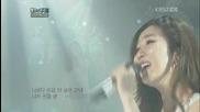 Lee Hae Ri ( Davichi ) - You Are At A Place Higher Than Me 111231 Immortal Song 2