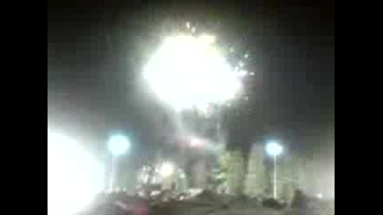 Част от зарята във Враца (01.06.2009г.)
