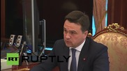Russia: Moscow region governor discusses investment projects with Putin