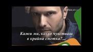 Не се обади - Янис Плутархос (превод)