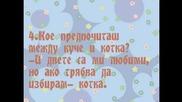 Интервю с bubeto_95 ! :)