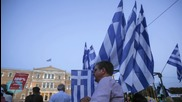 Greek Government Supporters Rally in Athens Against Austerity