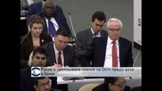 Русия е заплашвала членки на ООН преди вота за Крим