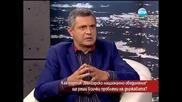 Как Българското национално обединение ще реши всички проблеми на държавата? - Часът на Милен Цветков