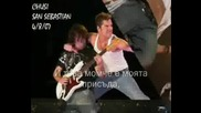 David Bisbal Превод Melody Y Ese Nino Remix