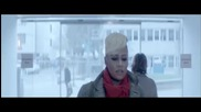 Emeli Sand-- My Kind of Love