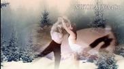 Зимно Очарование - музика Валди Събев