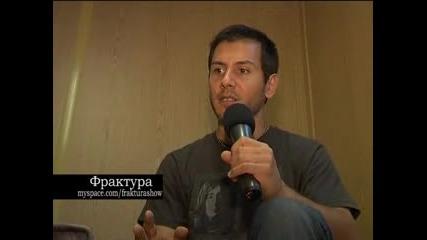 Cynic интервю за Фрактура