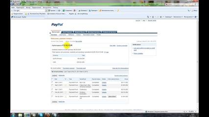 Пари От Интернет Ptc Плащане от Onbux