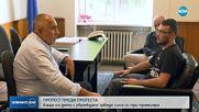 Премиерът обеща на Петър реформа за хората с увреждания