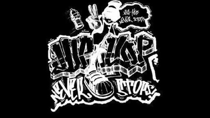 Dr. Pete feat. Druppy - S Lubov i muka