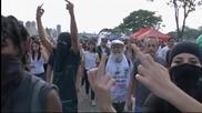 Контролата на Бразилия не мина без протести
